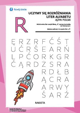 """Alfabet polski: rozpoznaj literę """"R"""""""