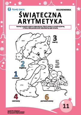 """Kolorowanka """"Arytmetyka noworoczna"""" nr11"""